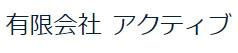 101520_ext_49_0.jpg