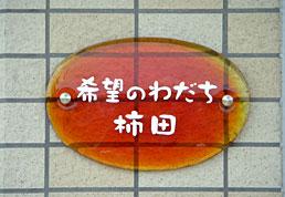 106048_ext_38_1.jpg