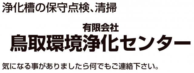 106970_ext_38_0.jpg