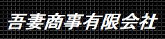 107510_ext_38_0.jpg