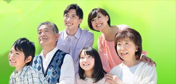 岩田相続・不動産事務所