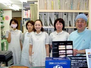 くわな歯科医院