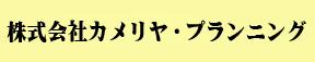 112016_ext_38_0.jpg