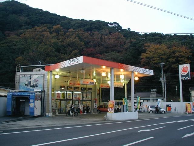 ニコニコレンタカー 下田駅前店