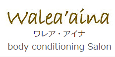 ワレア・アイナ body conditioning Salon
