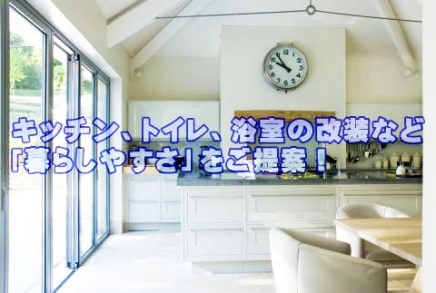 113384_ext_38_2.jpg