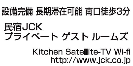 ジェー・シー・ケー株式会社
