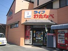 122214_ext_38_0.jpg