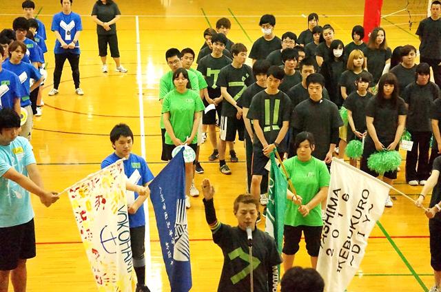 八洲学園高等学校 梅田キャンパス