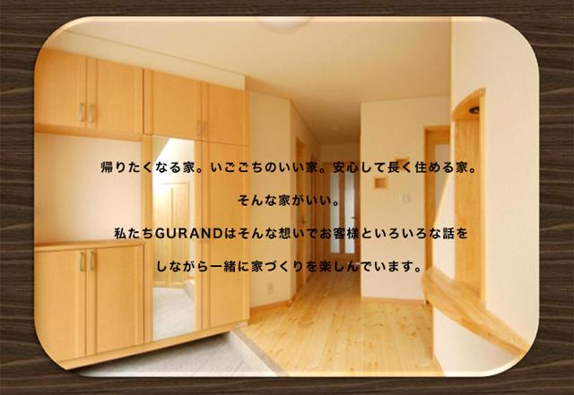 124831_ext_38_2.jpg