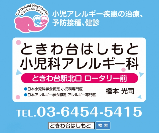 125667_ext_38_0.jpg