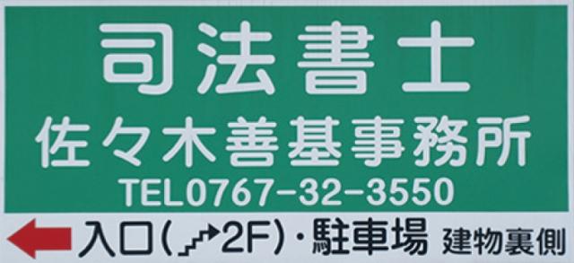 126048_ext_38_1.jpg
