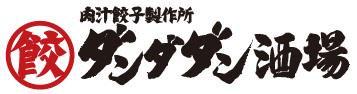 肉汁餃子製作所ダンダダン酒場 多摩センター店
