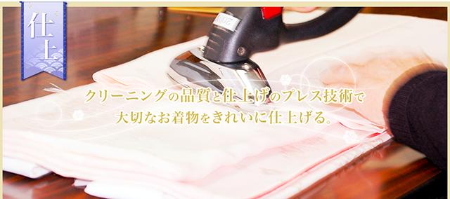 京和ドライ株式会社