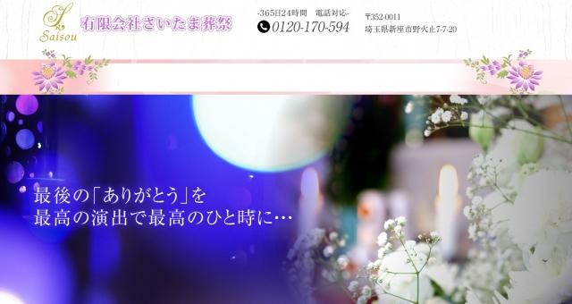 129548_ext_38_1.jpg