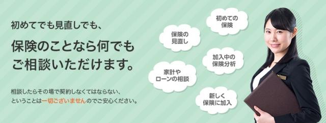 保険クリニック 静岡吉田店