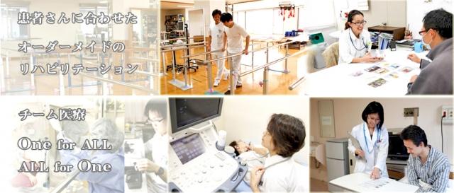 国立病院機構村山医療センター