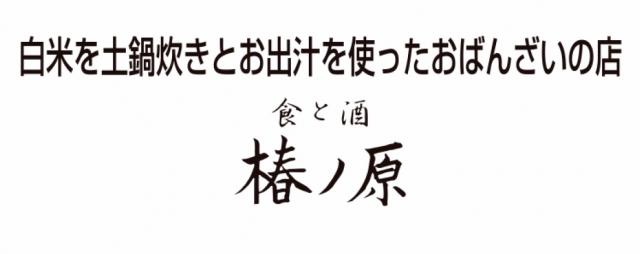 1298307_ext_38_0.jpg