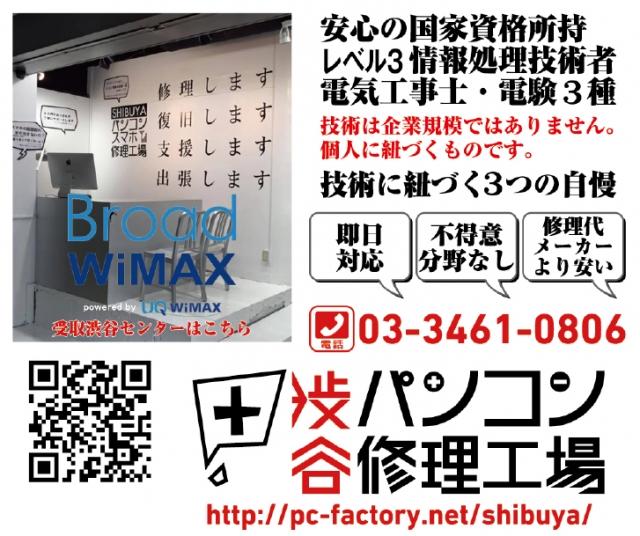 1298429_ext_49_0.jpg