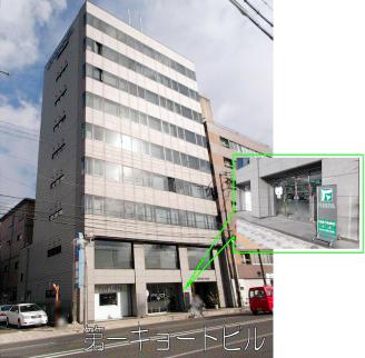 株式会社福屋不動産販売 京都駅前店
