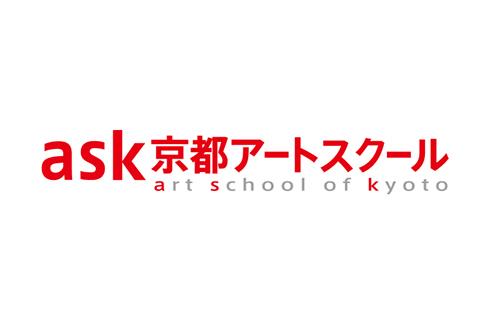 京都アートスクール 京都駅前七条校