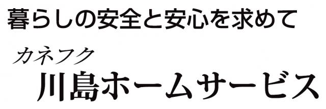 130012_ext_38_0.jpg