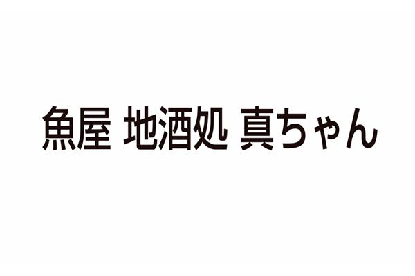 1301269_ext_38_1.jpg