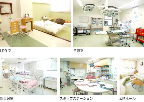 永井産婦人科病院