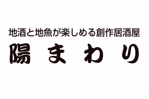 1302791_ext_38_1.jpg