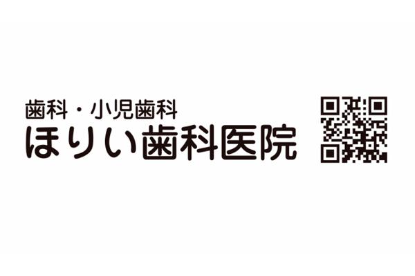 1303581_ext_38_1.jpg