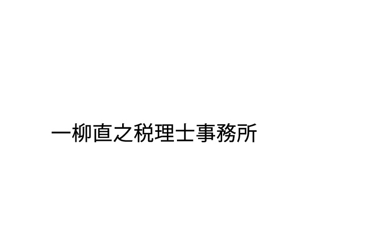1304388_ext_38_0.jpg