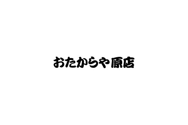1304826_ext_38_0.jpg