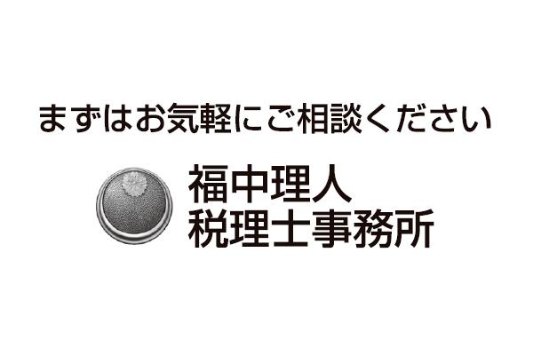 1304864_ext_38_1.jpg