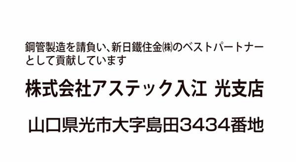 1304874_ext_38_0.jpg