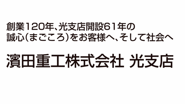 1304876_ext_38_0.jpg