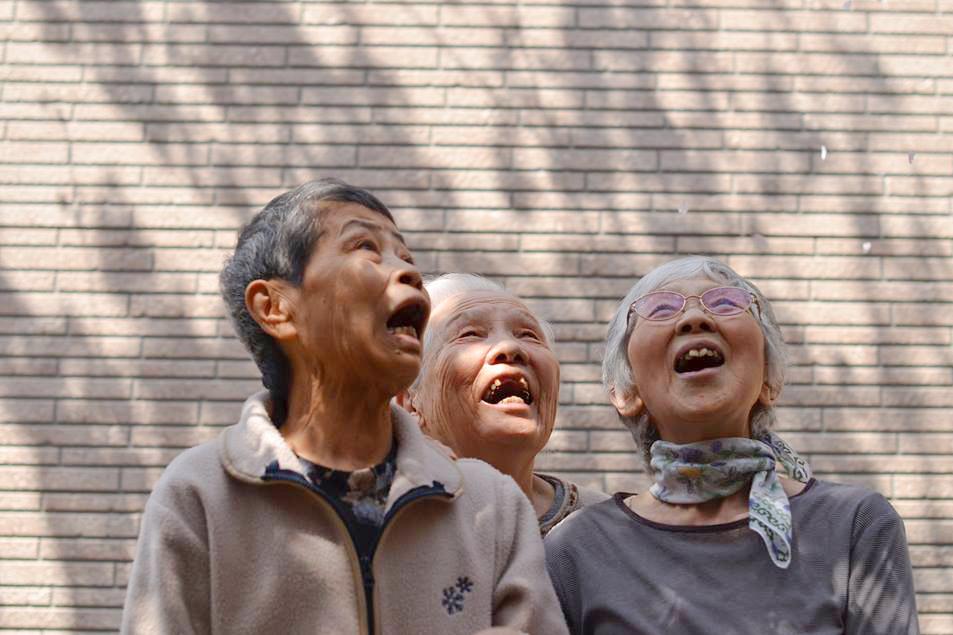 介護付有料老人ホーム 永遠の郷