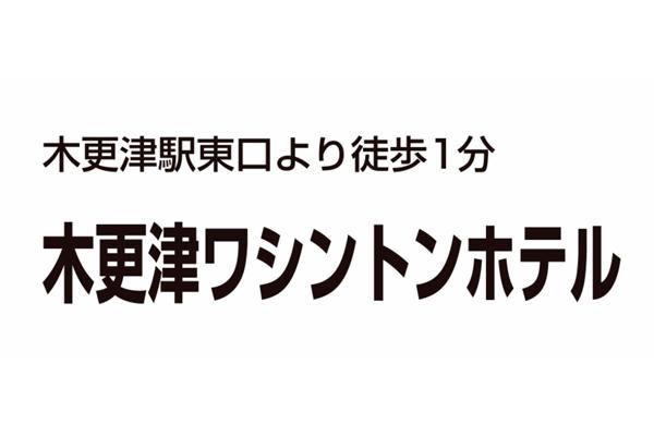 1305138_ext_38_1.jpg