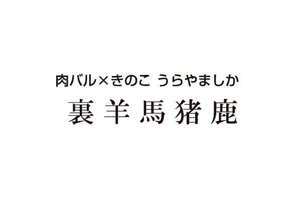1305479_ext_38_1.jpg