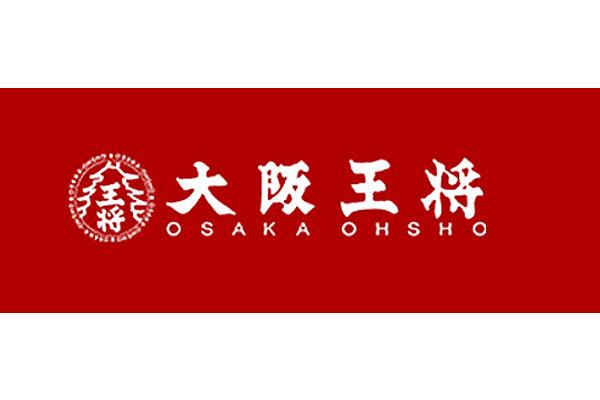 「大阪王将 ロゴ」の画像検索結果