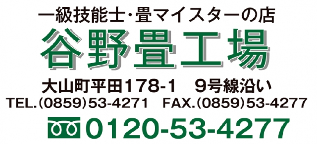 130576_ext_38_0.jpg
