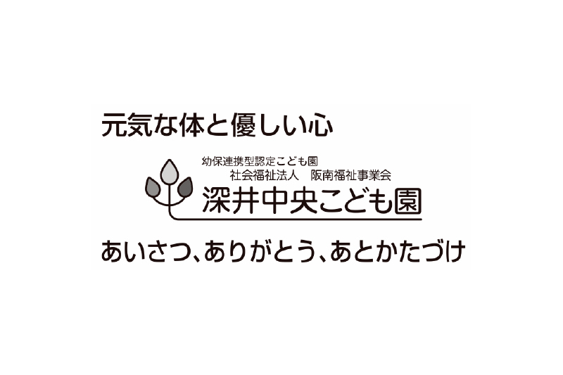 1306244_ext_38_0.jpg