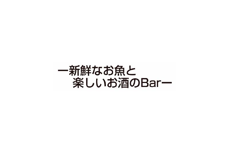 1306346_ext_38_0.jpg