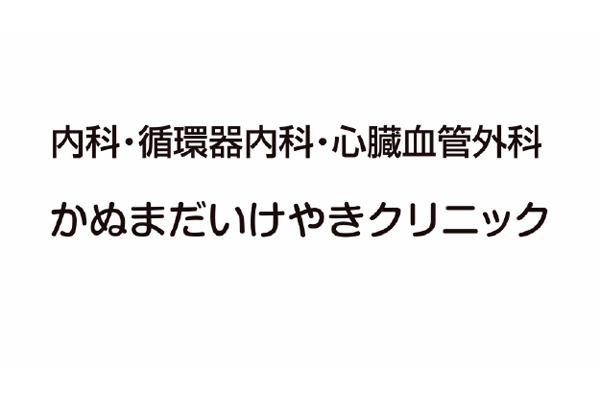 1307009_ext_38_1.jpg