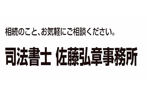 1307359_ext_38_0.jpg