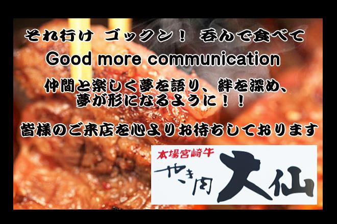 1307660_ext_49_0.jpg