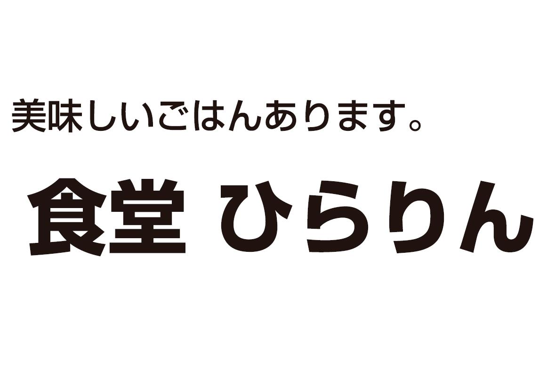 1308123_ext_38_0.jpg