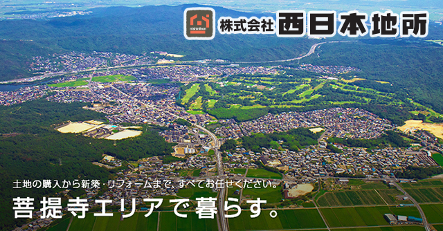 株式会社西日本地所
