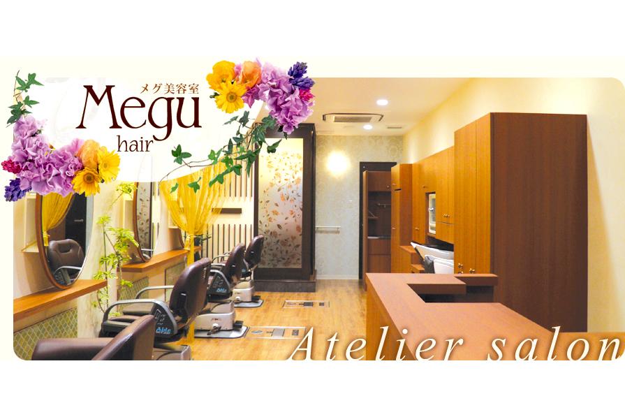 Megu hair