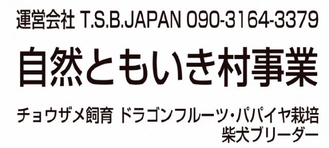 130886_ext_38_0.jpg