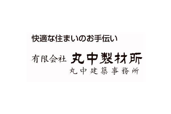 1309096_ext_38_1.jpg